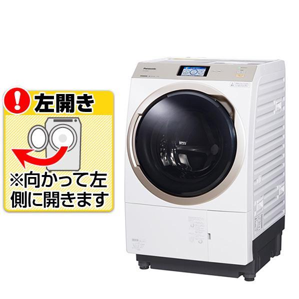【送料無料】パナソニック 【左開き】11.0kgドラム式洗濯乾燥機 クリスタルホワイト NA-VX9800L-W [NAVX9800LW]【RNH】【AGMP】