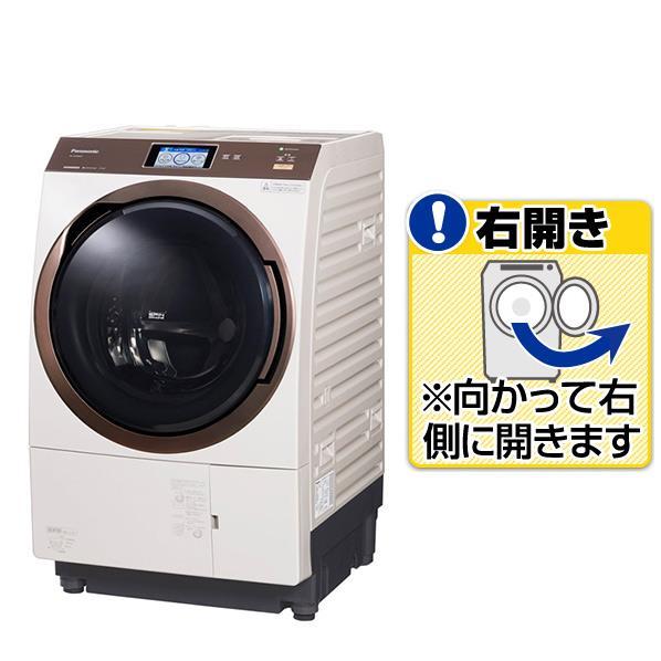 【送料無料】パナソニック 【右開き】11.0kgドラム式洗濯乾燥機 ノーブルシャンパン NA-VX9800R-N [NAVX9800RN]【RNH】