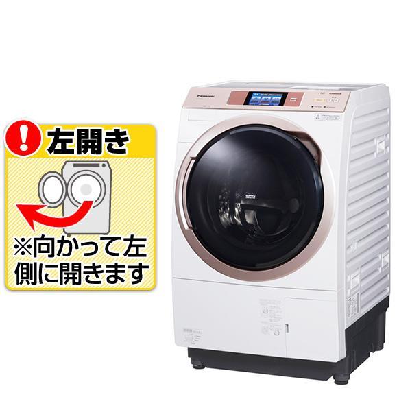 【送料無料】パナソニック 【左開き】11.0kgドラム式洗濯乾燥機 KuaL クリスタルホワイト NA-VX5E5L-W [NAVX5E5LW]【RNH】