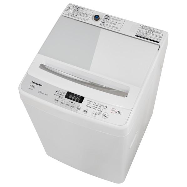 【送料無料】ハイセンス 7.5kg全自動洗濯機 ホワイト HW-G75A [HWG75A]【RNH】