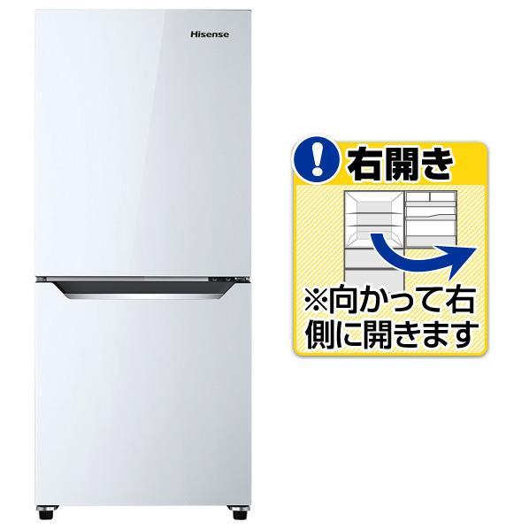 ハイセンス 【右開き】130L 2ドアノンフロン冷蔵庫 オリジナル パールホワイト HR-D1302 [HRD1302]【RNH】【MCPI】