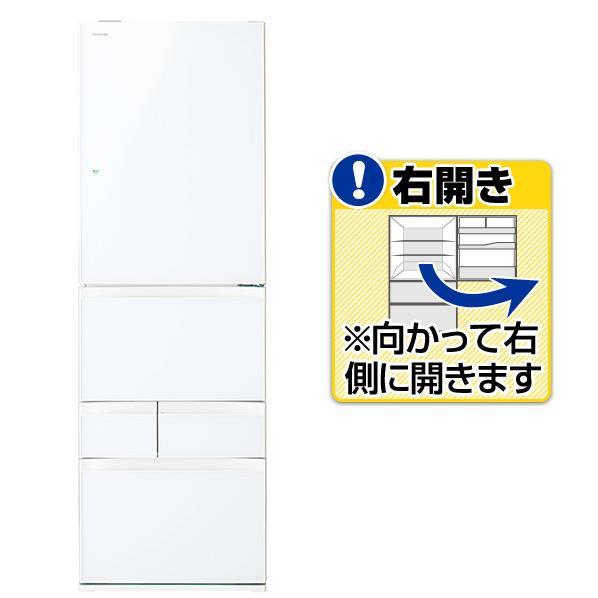 【送料無料】東芝 【右開き】411L 5ドアノンフロン冷蔵庫 VEGETA グランホワイト GR-M41GXV(EW) [GRM41GXVEW]【RNH】