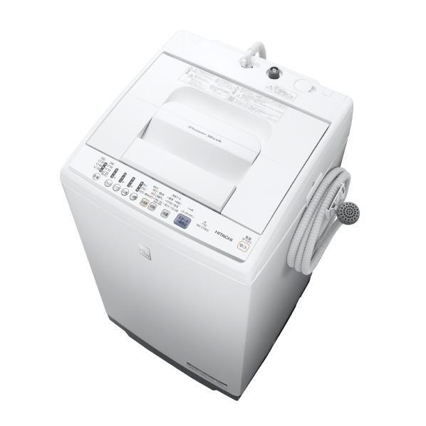 日立 7.0kg全自動洗濯機 keyword キーワードホワイト NW-Z70E5 KW [NWZ70E5KW]【RNH】