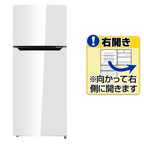 ハイセンス 【右開き】120L 2ドアノンフロン冷蔵庫 オリジナル ホワイト HR-B1201 [HRB1201]【RNH】【MCPI】