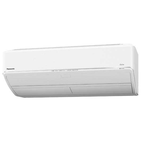 【標準設置工事費込み】パナソニック 8畳向け 自動お掃除付き 冷暖房インバーターエアコン KuaL Eolia クリスタルホワイト CS25HVE6WS [CS25HVE6WS]【RNH】