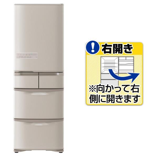 日立 【右開き】401L 5ドアノンフロン冷蔵庫 ソフトブラウン R-K40H T [RK40HT]【RNH】