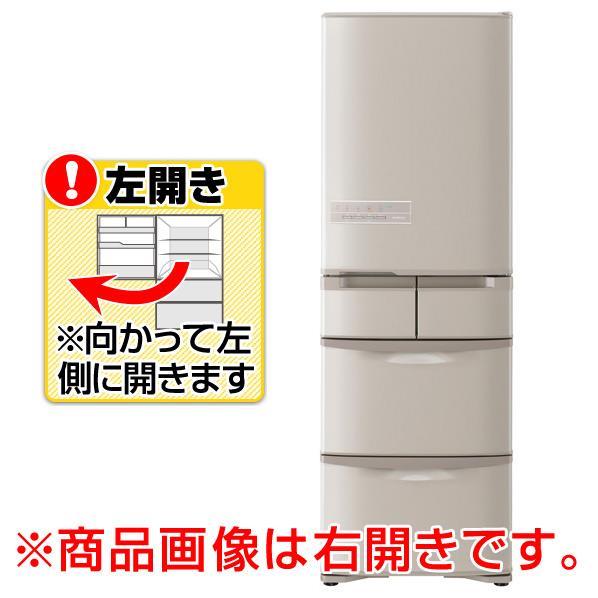 日立 【左開き】401L 5ドアノンフロン冷蔵庫 ソフトブラウン R-K40HL T [RK40HLT]【RNH】