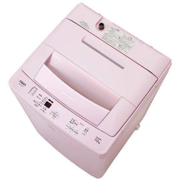 【送料無料】AQUA 7.0kg全自動洗濯機 keyword キーワードピンク AQW-S7E5(KP) [AQWS7E5KP]【RNH】