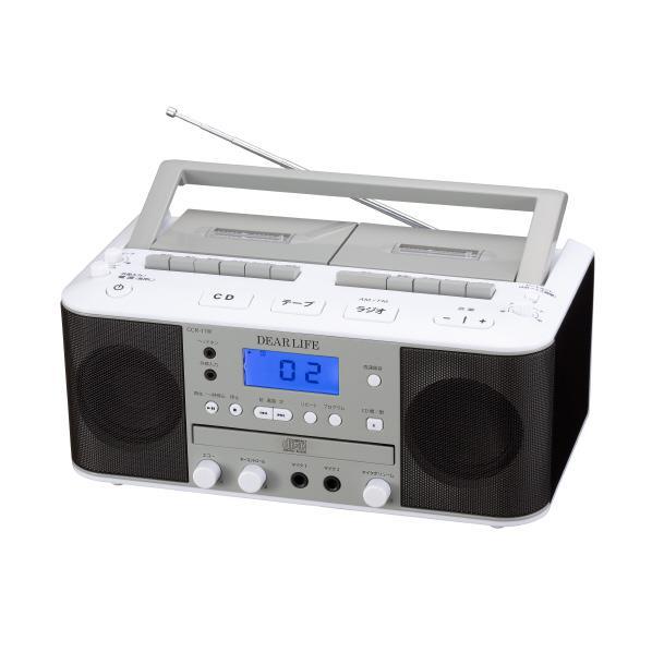 PIF ダブルカセットCDラジオ ホワイト/ライトグレー/ブラック CCR-17W [CCR17W]【JNSP】