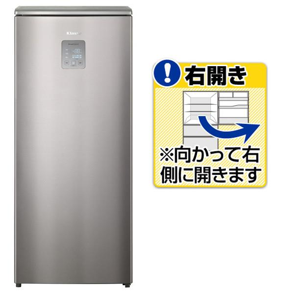 DAEWOO 【右開き】103L 1ドアノンフロン冷蔵庫 シルバー DR-K10AS [DRK10AS]