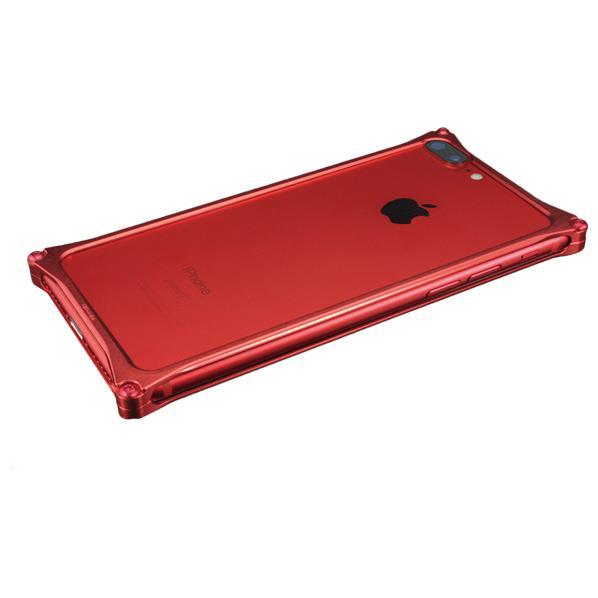 ギルドデザイン iPhone 8Plus/7Plus用アルミ製バンパーケース マットレッド GI-412MR [GI412MR]