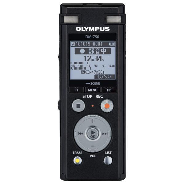 オリンパス ICレコーダー(4GB) Voice Trek シリーズ ブラック DM-750 BLK [DM750BLK]【RNH】