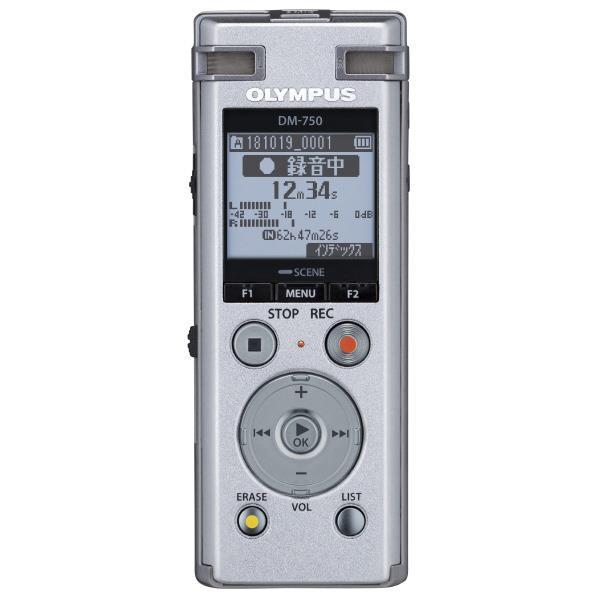 オリンパス ICレコーダー(4GB) Voice Trek シリーズ シルバー DM-750 SLV [DM750SLV]【RNH】