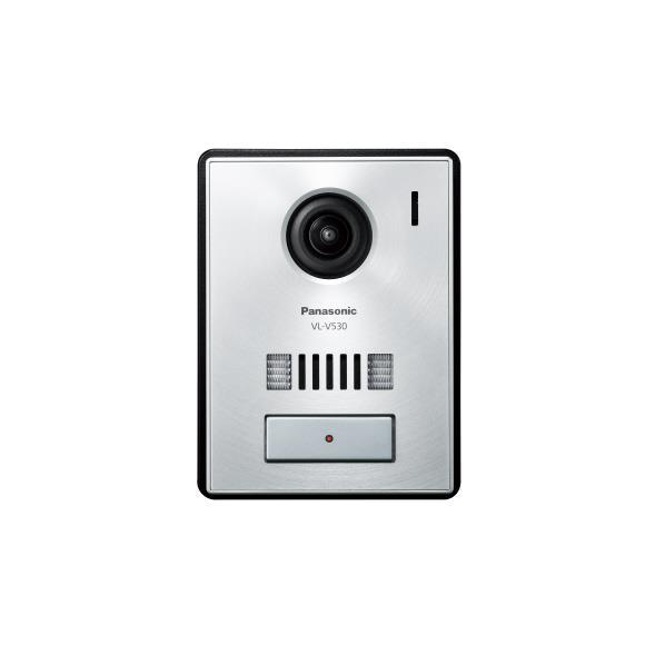 パナソニック カメラ玄関子機 VL-V530L-S [VLV530LS]【RNH】