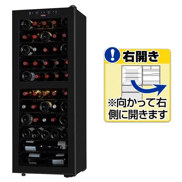 さくら製作所 【右開き】ワインセラー(51本収納) ZERO CLASS Smart ブラック SB51 [SB51]