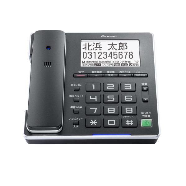 PIONEER コードレス留守番電話機 KuaL ブラック TF-VR85SE(B) [TFVR85SEB]【RNH】
