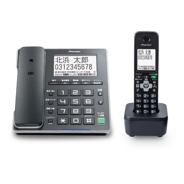 PIONEER コードレス留守番電話機 KuaL ブラック TF-VR85WE(B) [TFVR85WEB]【RNH】
