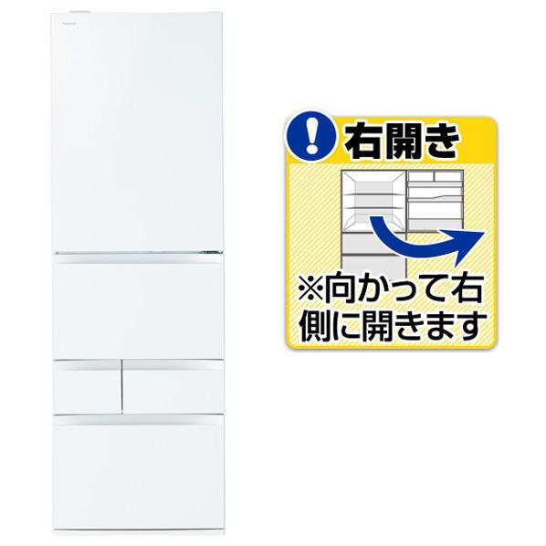 【送料無料】東芝 【右開き】465L 5ドアノンフロン冷蔵庫 VEGETA クリアシェルホワイト GR-M470GWZW [GRM470GWZW]【RNH】