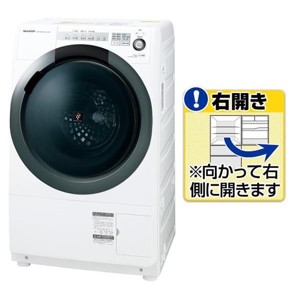 シャープ 【右開き】7.0kgドラム式洗濯乾燥機 ホワイト系 ESS7CWR [ESS7CWR]【RNH】