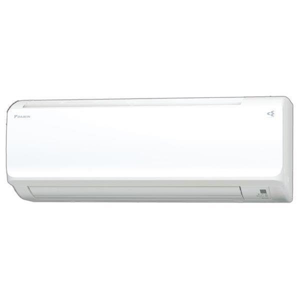【標準設置工事費込み】ダイキン 8畳向け 自動お掃除付き 冷暖房インバーターエアコン KuaL ATFシリーズ ホワイト ATF25VSE6-WS [ATF25VSE6WS]【RNH】, プロツールショップヤブモト:86509848 --- styleart.jp