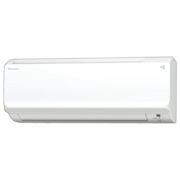 【標準設置工事費込み】ダイキン 10畳向け 自動お掃除付き 冷暖房インバーターエアコン KuaL ATCシリーズ ホワイト ATC28VSE6-WS [ATC28VSE6WS]【RNH】