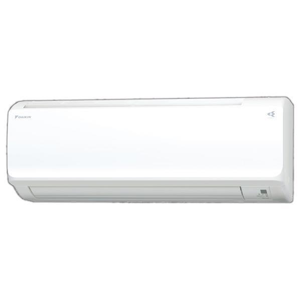 【標準設置工事費込み】ダイキン 18畳向け 自動お掃除付き 冷暖房インバーターエアコン KuaL ATCシリーズ ホワイト ATC56VPE6-WS [ATC56VPE6WS]【RNH】