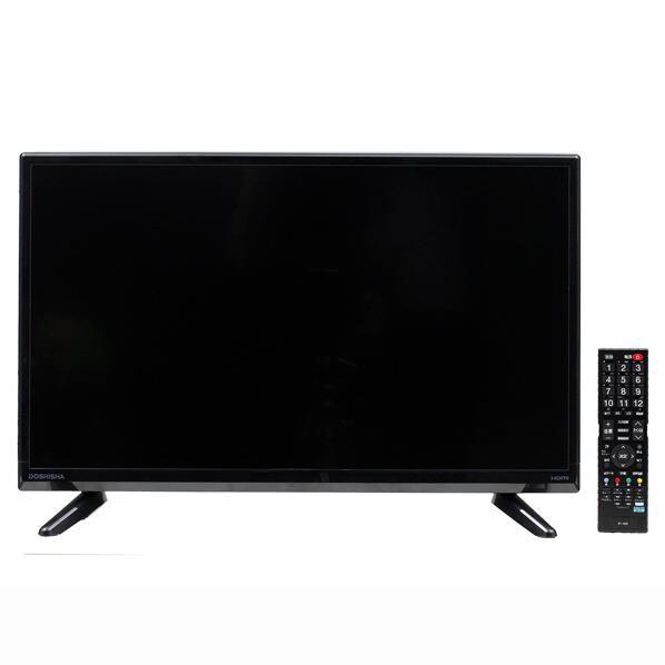 ドウシシャ 24V型フルハイビジョン液晶テレビ DOLシリーズ ブラック DOL24H100 [DOL24H100]【RNH】