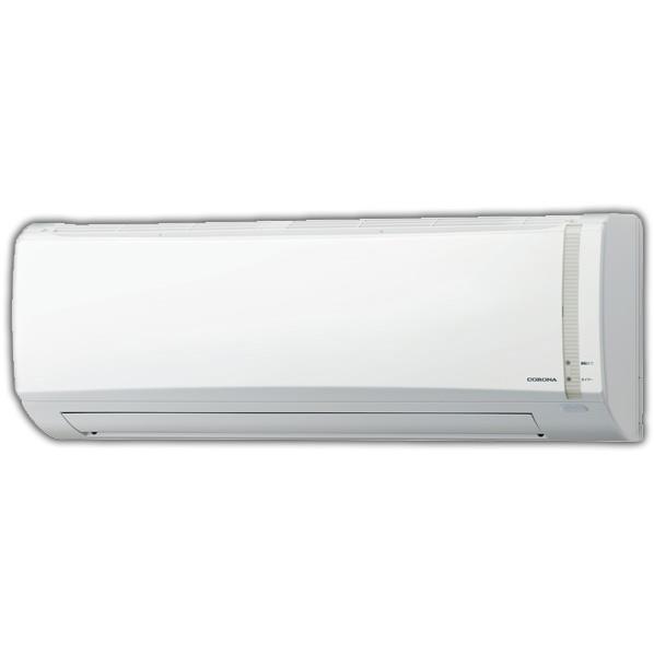 【標準設置工事費込み】コロナ 8畳向け 冷暖房インバーターエアコン ホワイト CSH-N2518R(W)S [CSHN2518RWS]【RNH】