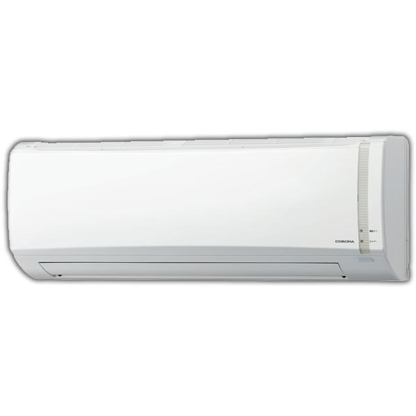 【標準設置工事費込み】コロナ 10畳向け 冷暖房インバーターエアコン KuaL ホワイト CSH-N2818RE6(W)S [CSHN2818RE6WS]【RNH】