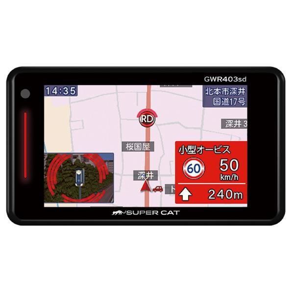 ユピテル GPS&レーダー探知機 SUPER CAT ブラック GWR403SD [GWR403SD]