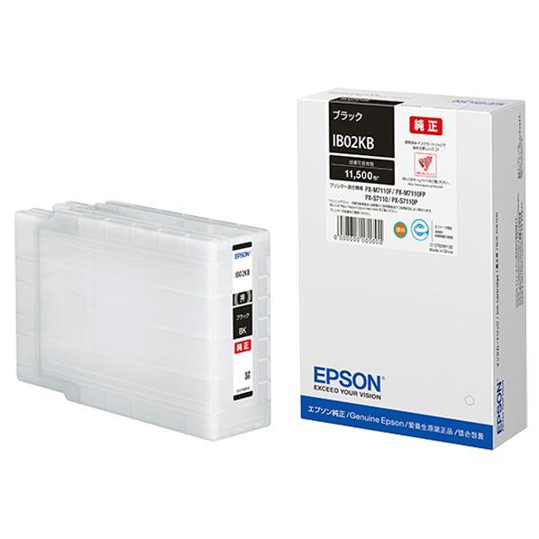 エプソン インクカートリッジ ブラック(大容量) IB02KB [IB02KB]