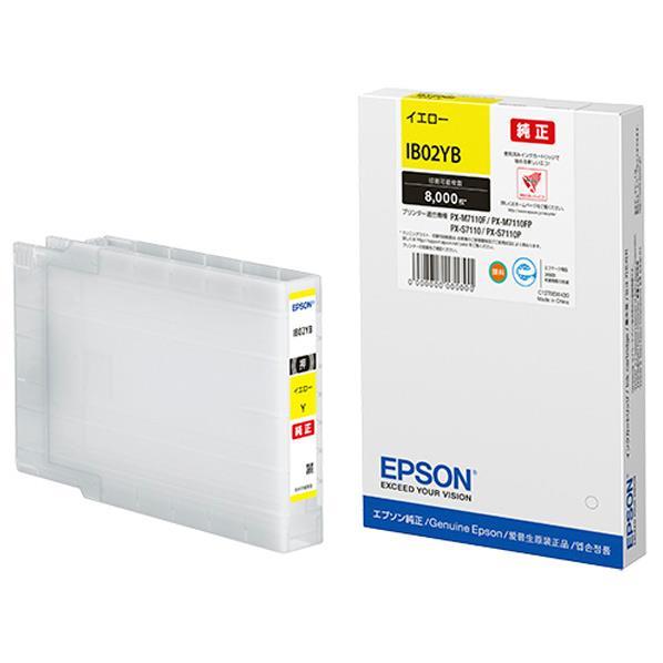 エプソン インクカートリッジ イエロー(大容量) IB02YB [IB02YB]