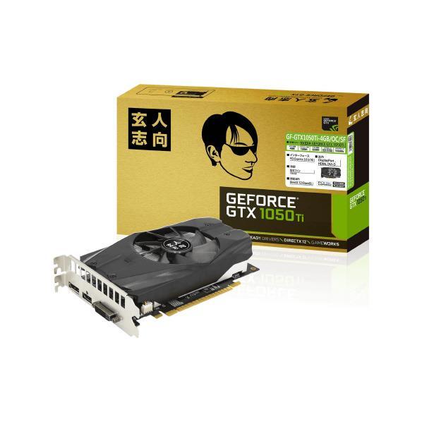 【送料無料】玄人志向 NVIDIA GEFORCE GTX 1050Ti搭載 PCI-Express グラフィックボード GF-GTX1050TI-4GB/OC/SFC1 [GFGTX1050TI4GBOCSFC1]