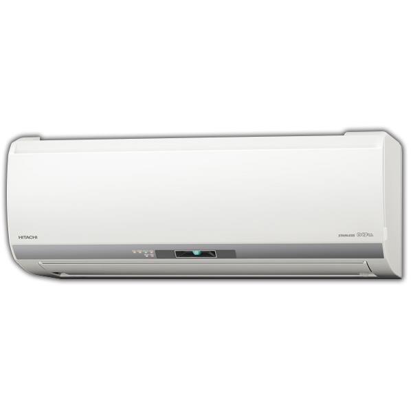 【標準設置工事費込み】日立 6畳向け 自動お掃除付き 冷暖房インバーターエアコン KuaL ステンレス・クリーン 白くまくん スターホワイト RASEH22HE6WS [RASEH22HE6WS]【RNH】