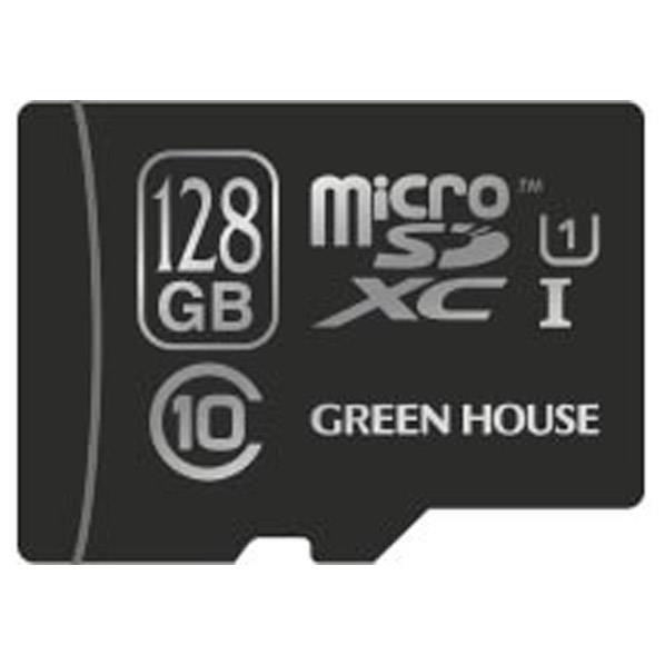 グリーンハウス microSDXCカード(128G) GH-SDMRXCUB128G [GHSDMRXCUB128G]