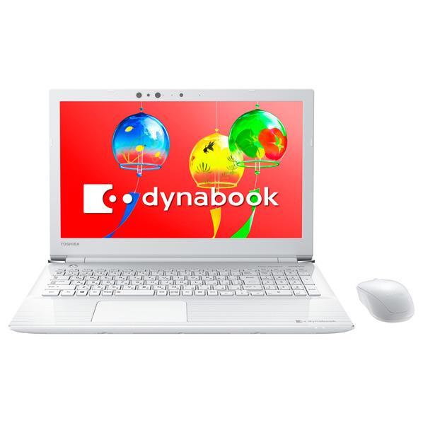 東芝 ノートパソコン dynabook リュクスホワイト PT75GWP-BEA2 [PT75GWPBEA2]【RNH】