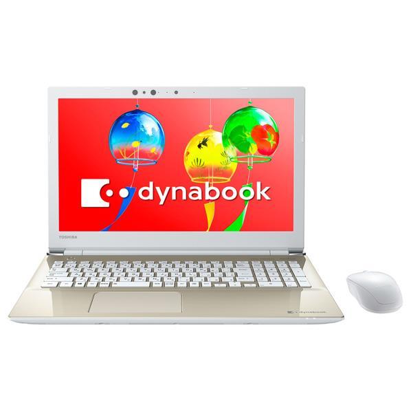 【送料無料】東芝 ノートパソコン dynabook サテンゴールド PT75GGP-BEA2 [PT75GGPBEA2]【RNH】