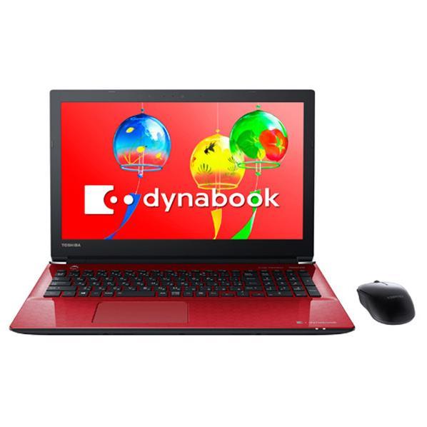 【送料無料】東芝 ノートパソコン dynabook モデナレッド PT75GRP-BEA2 [PT75GRPBEA2]【RNH】