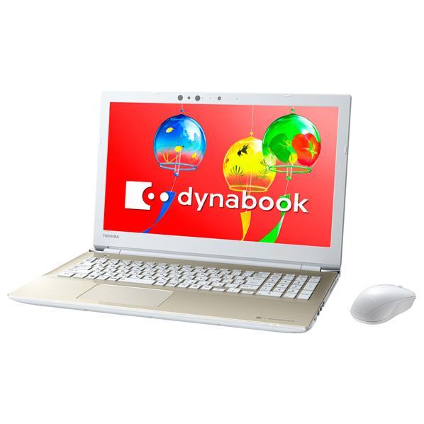 東芝 ノートパソコン KuaL dynabook サテンゴールド PT75GGS-BEA3 [PT75GGSBEA3]【RNH】