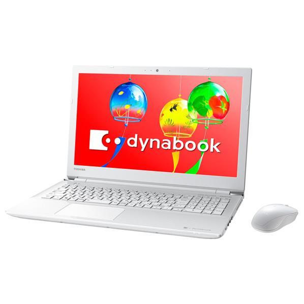 【送料無料】東芝 ノートパソコン KuaL dynabook リュクスホワイト PT45GWS-SEC3 [PT45GWSSEC3]【RNH】, ヨッカイチシ:2c73d99b --- chihiro-onitsuka.jp