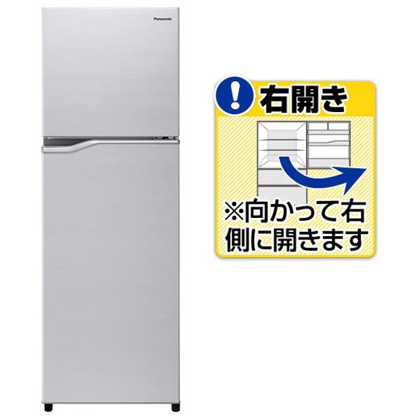 パナソニック 【右開き】248L 2ドアノンフロン冷蔵庫 シャイニーシルバー NR-B250T-SS [NRB250TSS]【RNH】