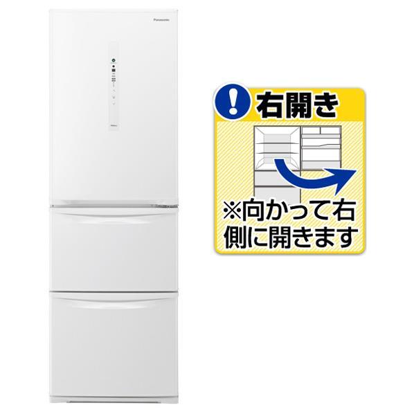 【送料無料】パナソニック 【右開き】365L 3ドアノンフロン冷蔵庫 ピュアホワイト NR-C37HC-W [NRC37HCW]【RNH】