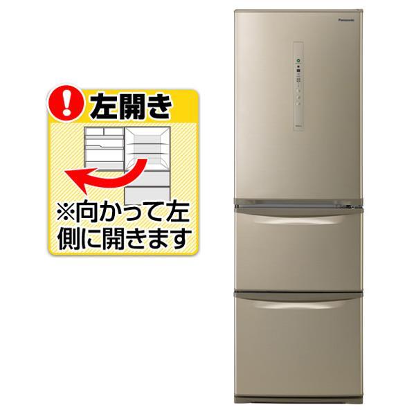 パナソニック 【左開き】365L 3ドアノンフロン冷蔵庫 シルキーゴールド NR-C37HCL-N [NRC37HCLN]【RNH】