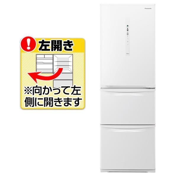 パナソニック 【左開き】365L 3ドアノンフロン冷蔵庫 ピュアホワイト NR-C37HCL-W [NRC37HCLW]【RNH】
