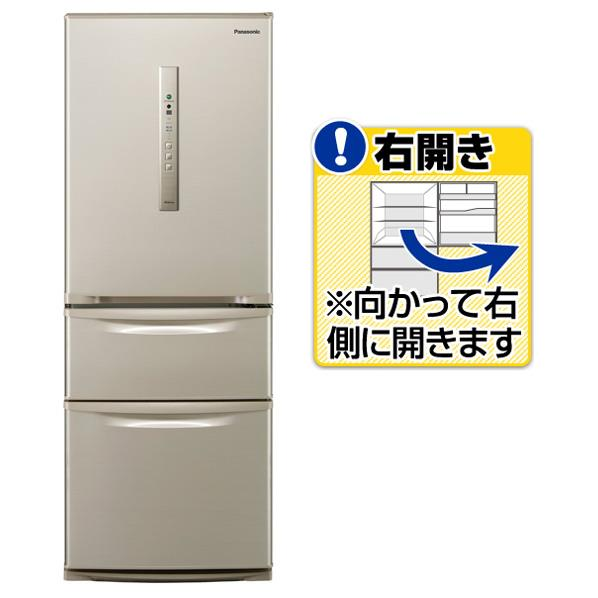 パナソニック 【右開き】315L 3ドアノンフロン冷蔵庫 シルキーゴールド NR-C32HM-N [NRC32HMN]【RNH】