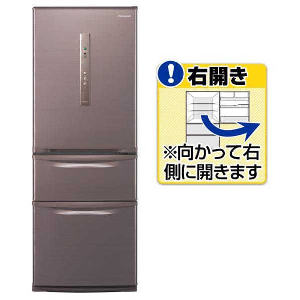 パナソニック 【右開き】315L 3ドアノンフロン冷蔵庫 シルキーブラウン NR-C32HM-T [NRC32HMT]【RNH】