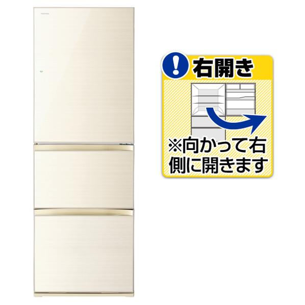 東芝 【右開き】363L 3ドアノンフロン冷蔵庫 ラピスアイボリ GR-M36SXV(ZC) [GRM36SXVZC]【RNH】