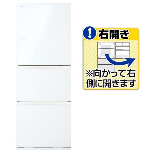 東芝 【右開き】330L 3ドアノンフロン冷蔵庫 グランホワイト GR-M33SXV(EW) [GRM33SXVEW]【RNH】