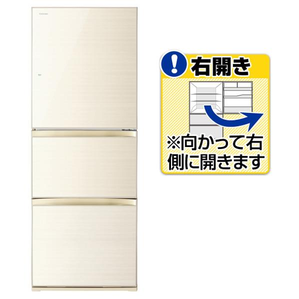 東芝 【右開き】330L 3ドアノンフロン冷蔵庫 ラピスアイボリ GR-M33SXV(ZC) [GRM33SXVZC]【RNH】