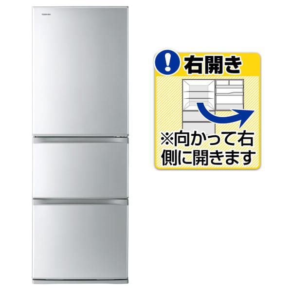 東芝 【右開き】363L 3ドアノンフロン冷蔵庫 シルバー GR-M36S(S) [GRM36SS]【RNH】